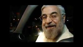 امشب،شبِ شما است  مستندِ دوم حسن روحانی نسخهء بدون سانسور اضافات
