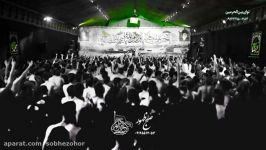 شورجدید جواد مقدم دهه اخر ماه صفر ۹۵