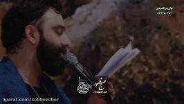 شور  شب دوم کربلایی جواد مقدم دهه اخر ماه صفر ۹۵