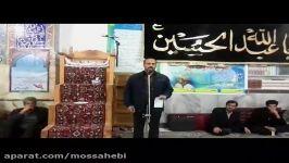 مداحی آقای حسین تجلی ، شبِ شهادت امام رضا ع