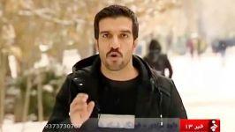 کرسی ایرانی در خانه ژاپنی ها  کرسی دزدی