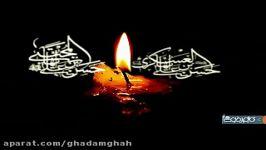 نماهنگ ویژه شهادت امام حسن عسکری علیه السلام