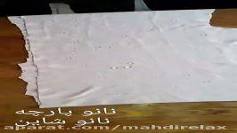 نانو ضدآب کردن انواع لباس نخی پارچه