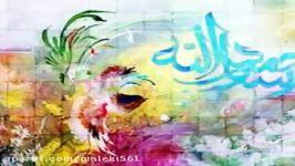 سرود زیبای ولادت امام رضا علیه السلام «یه دنیا یه ایران» کربلایی مهدی امیدی مقدم