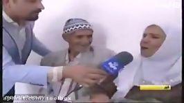 ازدواج مسن ترین عروس داماد ایرانی، داماد ۹۲ ساله هم