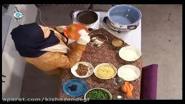 کیش زندگی  آموزش آش انار غذاهای شب یلدا  خوراکیها