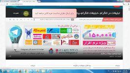 افزایش اعضای کانال تلگرامافزایش ممبر در تلگرامافزایش عضو در کانال تلگرام