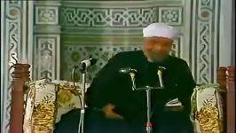 أعرفت ربك بمحمد أم عرفت محمدا بربك للشیخ الشعراوی