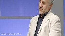 انقلاب فرهنگی دیروز امروز فردا  بخش1 دکتر حسن عباسی