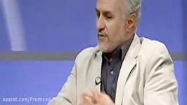 انقلاب فرهنگی دیروز امروز فردا  بخش4 دکتر حسن عباسی
