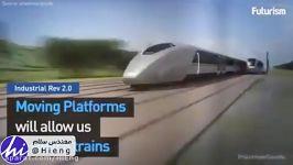 ایستگاه های قطار در حال حرکت