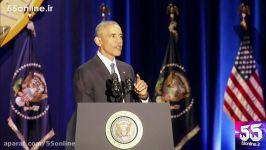 اشک های اوباما در روز خداحافظیش منصب ریاست جمهوری