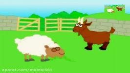 حیوانات مزرعه ،شعر اهنگ قصه های کودکانه  شعر حیوانات داستان کودکانهشعر کودکانهقصه های کودکانه