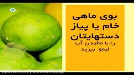 کیش زندگی  خواص خوراکیها  لیمو  هزاران خاصیت