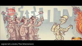 تفاوت آتش نشانان فداکار نجومی بگیران