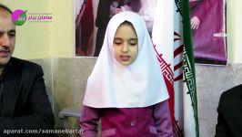 شعرخوانی اشعار عمان سامانی توسط دانش آموز سامانی