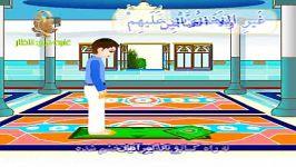 نماز ظهر آموزش نماز ظهر به نونهالان عزیز