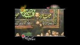 شهادت حضرت علی ع حاج عبدالرضا هلالی  علی مولا علی جان