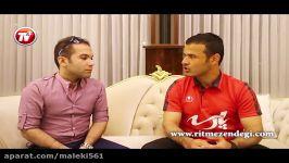 کلاهبرداری کاپیتان سابق تیم ملی فوتبال ایران ستاره سابق پرسپولیس+ گفتگوی اختصاصی