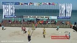 قهرمانی روسیه در تورجهانی والیبال ساحلی کیش