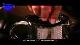 قوری دمنوش چایساز دمنوش ساز