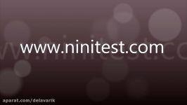 حرکات ظریف 4 ماهگیwww.ninitest.com