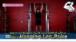 آموزش حرکت بدنسازی لِگ ریز آویزان