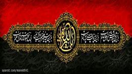 آسمونها عزادار غمِ حاج امیرعباسی حاج میثم مطیعی
