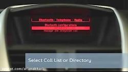 اخبار خودرو  نصب بلوتوث روی پژو 206