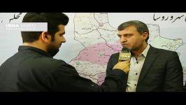 نشست هیئت عالی نظارت بر انتخابات نظارت شوراها هرمزگان