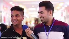 مصاحبه یک شهروند مینابی در قشم درمورد مو