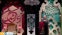 شعرخوانی سید حمیدرضا برقعی در وصف حضرت زینبس
