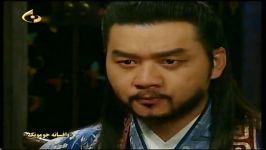 سریال افسانه جومونگ اتحاد حقیقی تسو جومونگ
