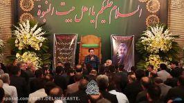 روضه حاج علی آیینه چی..مراسم مرحوم کربلایی سید محمد بنی فاطمه