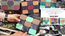 تولیدی کیف گوهری ، پخش عمده کیف زنانه ، آدرس تولیدی کیف