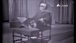 استاد ابراهیم المنصوری  سوره محمد  سال 1969 میلادی