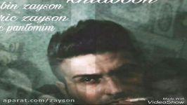 بهترین دیس لاو احساسی ترین دیس لاو mobin zayson
