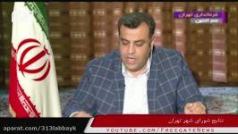 پیروزی قاطع 21 بر صفر لیست امید اصلاح طلبان در شورای شهر، بر لیست مهدی چمران