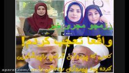 ابوعلی شیبانی، روحانی،ترامپ،پیشگویی،انتخابات.ایران.