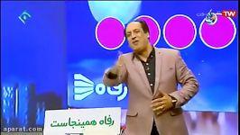 قرعه کشی جشنواره رفاه رویایی فروشگاه های زنجیره ای رفاه