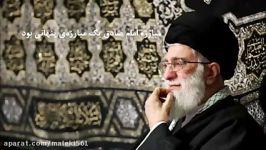 مداحی شهادت امام صادق علیه السلام صدای حاج میثم مطیعی