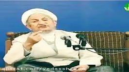 آیت الله صانعی شعار یاحسین میرحسین مرا به وجد می آورد این شعار باید زنده بماند