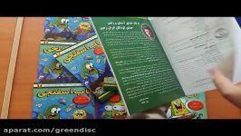 ویدئوی کتاب باب اسفنجی کتاب اول انتشارات کتاب های سبز