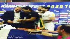 خوشحالی برو بچه های تیم ملی در کنفرانس خبری کارلوس کیروش پس صعود به جام جهانی روسیه