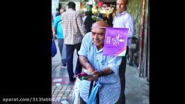 ماجرای پیرمرد فال فروش هوادار روحانی مصاحبه پخش نشده عمومرتضی فال فروش قبل انتخابات
