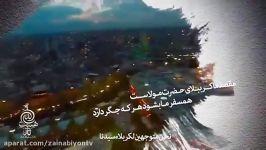 مداحی حاج مهدی رسولیلبیک یا خمینی به مناسبت رحلت امام خمینی ره