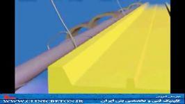 برش واتر استاپ روش نصب واتر استاپ قسمت4تا7