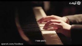 من پیانو نفرت دارم نفرت آنچه پدر من برای من انتخاب ک