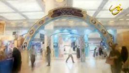 مرکز نور در بیستمین نمایشگاه بین المللی قرآن کریم 1391