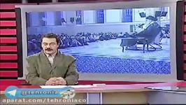 رفتن سوسك در پاچه گوینده اخبار زنده در شبکه خبر